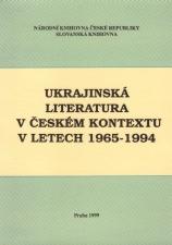 ukr-lit-cover.jpg