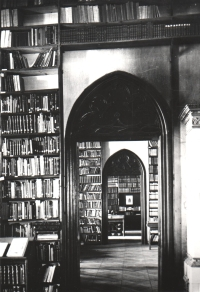 Interiors of the Slavonic Library in Governor's Summer Palace