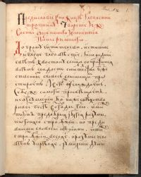 manuscriptorium.jpg